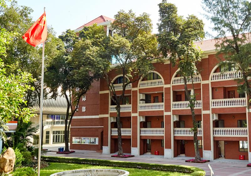 广东实验越秀中学国际部教学楼