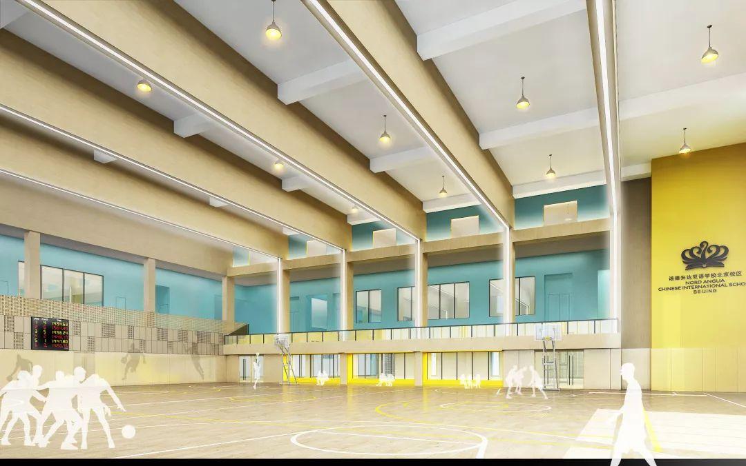 北京市房山区诺德安达学校室内体育馆