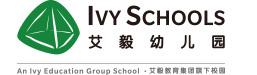 艾毅国际幼儿园