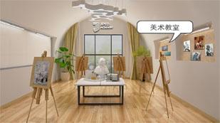美国达罗捷派学校中国分校的美术教室