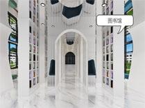美国达罗捷派学校中国分校的图书馆