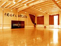 中国煤矿文工团艺术学校国际部的艺术教室