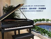 中国煤矿文工团艺术学校国际部校园一角