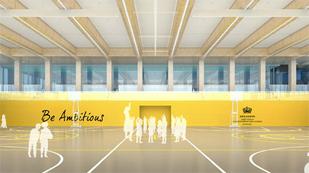 佛山诺德安达学校的体育馆