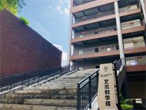 香港金辉教育集团DSE国际班的教学楼
