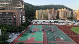 香港鲸帆教育集团DSE国际班的操场