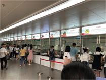 香港金辉教育集团DSE国际班的食堂