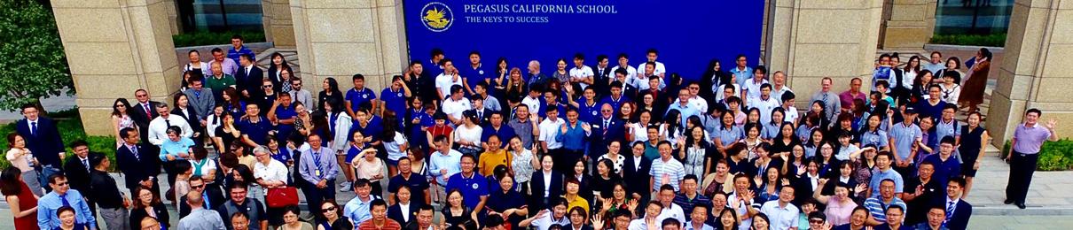 青岛博格思加州学校