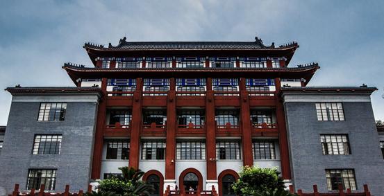 四川大学国际高中课程