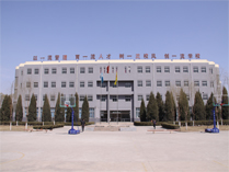 北京博文芯博雅实验学校的主楼