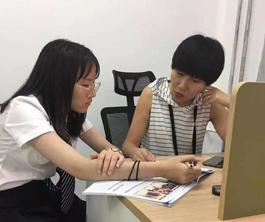 天津南大奧宇國際部高中課程招生簡章