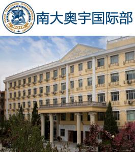 開拓學校國際部