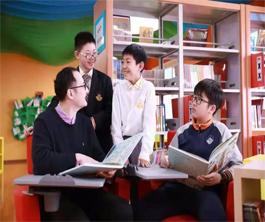 天悦国际学校初中部招生简章