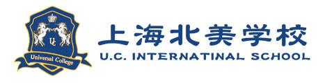 上海北美国际学校