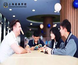 上海諾美學校IGCSE+A-level課程招生簡章