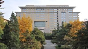 北语国际高中校园综合楼