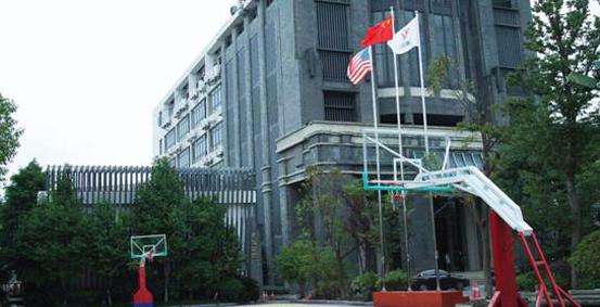 白求恩纪念中学上海分校篮球场