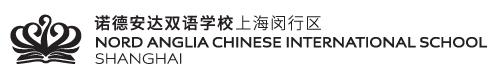 上海市闵行区诺德安达双语学校