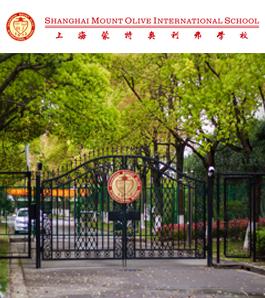 上海蒙特奧利弗學校