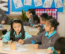 上海市閔行區諾德安達雙語學校小學部招生簡章