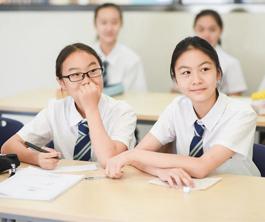 广州市番禺区诺德安达学校初中部招生简章