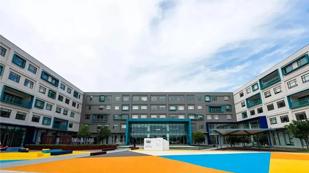 上海市闵行区诺德安达双语学校教学楼