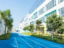 深圳市龙华区诺德安达双语学校校园