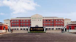 上海枫叶国际高中校门