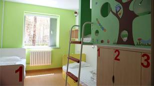 北京市私立汇佳国际学校宿舍
