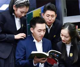 北京外國語大學國際高中際高中一年制 OSSD 班招生簡章