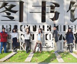 新华公学北京外国语大学直升班招生简章