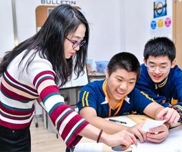 北京新东方国际双语学校国际初中部招生简章