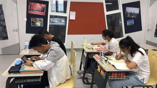 北外同文国际教育实验学校学生课堂