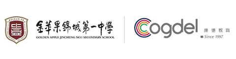 金苹果锦城第一中学国际课程