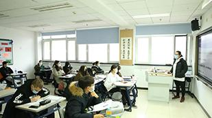 北京五十五中学国际部课堂