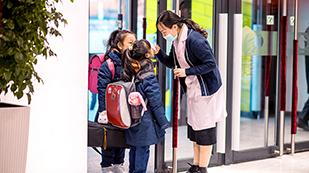 北京耀华国际教育医疗服务