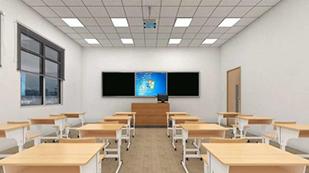 南京金地未来学校教室