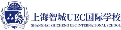 上外UEC国际学校