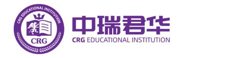 中瑞君华国际学校