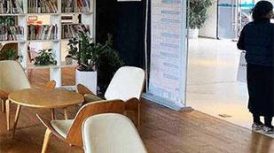 上外UEC国际学校阅览室