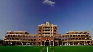 上海宏文学校环境