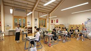 美中国际爱智国高GIS教室