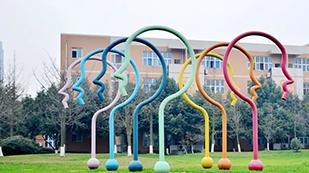 成都七中实验学校IEC课程中心