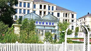 北京市中芯学校温室