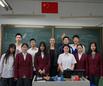 北京新亞中學國際部德國高中實驗班招生簡章