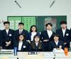 天津格瑞思國際學校高中部招生簡章