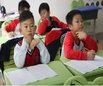 上海美高雙語學校小學部招生簡章