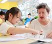 北京爱华安民双语学校2020年招生简章
