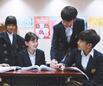 山西王府學校(運城)國際高中部招生簡章