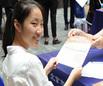 北京市实验外国语学校初中学部招生简章